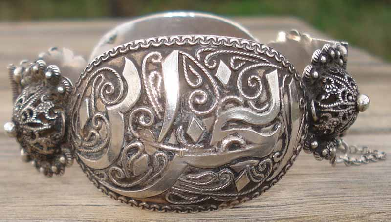 bracelet orient calligraphie argent filigran ebay. Black Bedroom Furniture Sets. Home Design Ideas